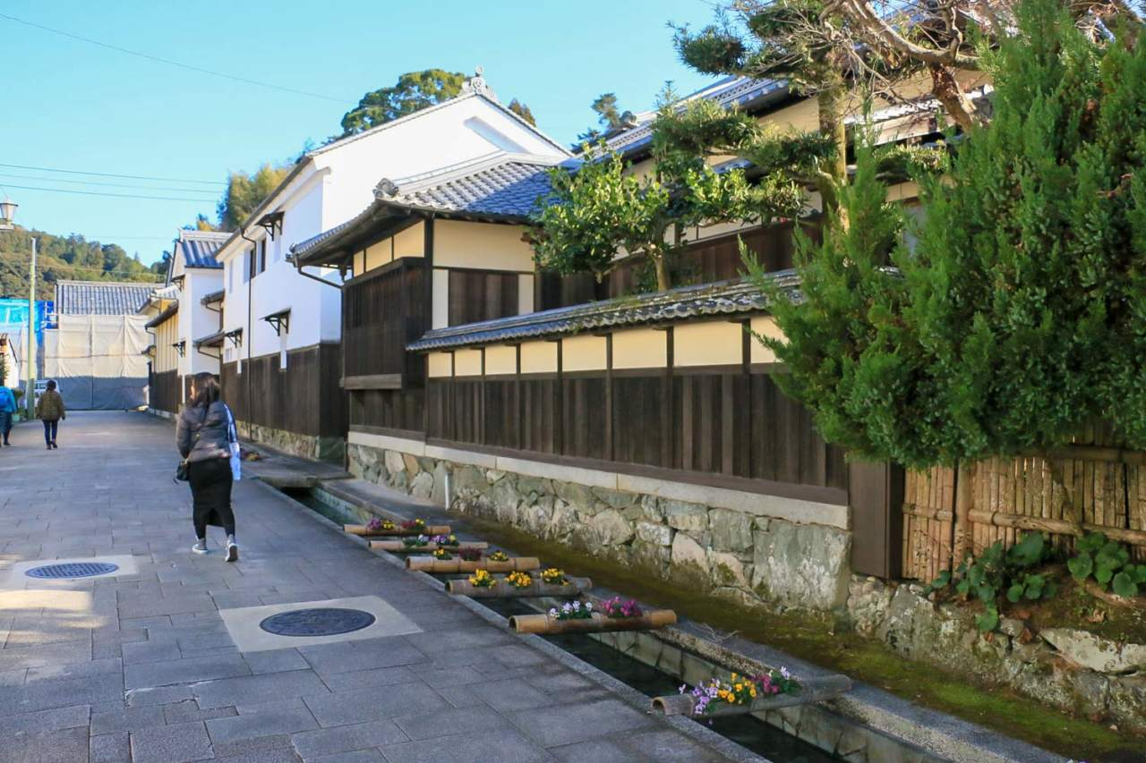 Ozu City